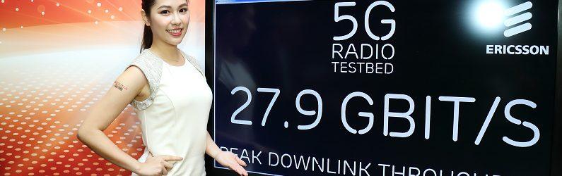 遠傳與愛立信在臺灣展示速度可達 27Gbps的 5G原型機