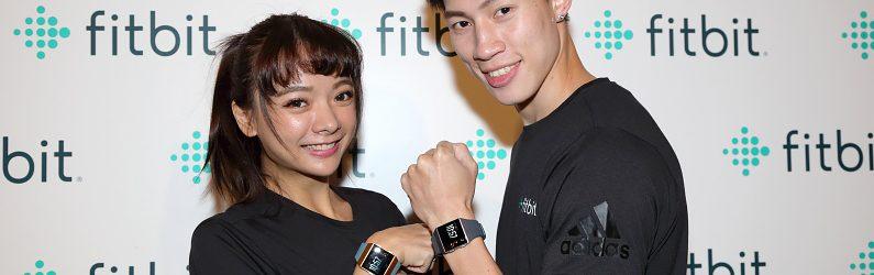 使用Fitbit智慧手錶 Ionic 運動時不用帶手機還支援感應支付