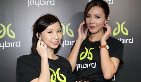 Jaybird RUN與 FREEDOM 2無線運動耳機讓運動更有勁