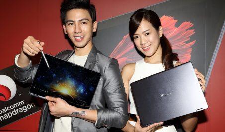 華碩推出首款採用高通處理器續航力超強的常時連網NovaGo筆電